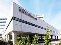 Hokkaido Ohno Memorial Hospital (Sapporo city, Hokkaido)